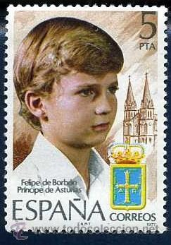 SELLO DE 5 PESETAS DE 1977 - FELIPE DE BORBON - PRINCIPE DE ASTURIAS - Nº8 (Sellos - España - Juan Carlos I - Desde 1.975 a 1.985 - Nuevos)