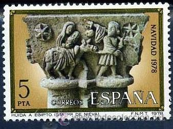 SELLO DE 5 PESETAS DE 1978 - NAVIDAD - Nº2 (Sellos - España - Juan Carlos I - Desde 1.975 a 1.985 - Nuevos)
