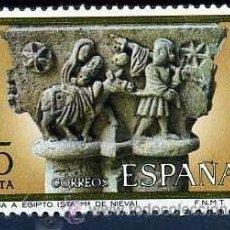 Sellos: SELLO DE 5 PESETAS DE 1978 - NAVIDAD - Nº3. Lote 46633006