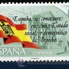 Sellos: SELLO DE 5 PESETAS DE 1978 - PROCLAMACION DE LA COSTITUCION ESPAÑOLA - Nº2. Lote 46634181