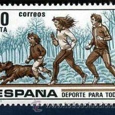 Sellos: SELLO DE 10 PESETAS DE 1979 - 16 DE MARZO DEPORTES PARA TODOS - Nº2. Lote 46634768