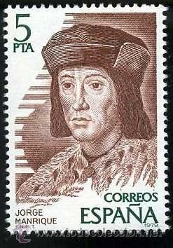 SELLO DE 5 PESETAS DE 1979 - JORGE MANRIQUE - POETA ESPAÑOL - Nº6 (Sellos - España - Juan Carlos I - Desde 1.975 a 1.985 - Nuevos)