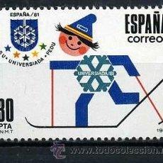 Sellos: SELLO DE 30 PESTAS DE 1981 - JUEGOS MUNDIALES UNIVERSITARIOS DE INVIERNO - UNIVERSIDAD - Nº2. Lote 46662783
