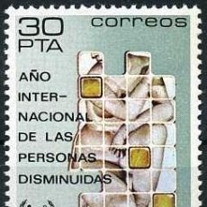 Sellos: SELLO DE 30 PESTAS DE 1981 - AÑO INTERNACIONAL DE LAS PERSONAS DISMINUIDAS - Nº3. Lote 46663183