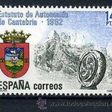 Sellos: SELLO DE 14 PESTAS DE 1982 - ESTATUTOS DE AUTONOMIA DE CANTABRIA - Nº2. Lote 46669451