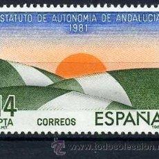 Sellos: SELLO DE 14 PESTAS DE 1982 - 83 - ESTATUTO DE AUTONOMIA DE ANDALUCIA - Nº1. Lote 46669522