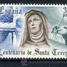 Sellos: SELLO DE 33 PESTAS DE 1982 - IV CENTENARIO DE LA MUERTE DE SANTA TERESA DE AVILA - Nº3. Lote 46669831