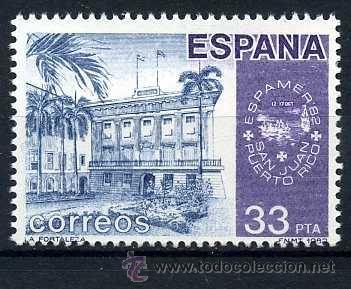 SELLO DE 33 PESTAS DE 1982 - AMERICA ESPAÑA - Nº1 (Sellos - España - Juan Carlos I - Desde 1.975 a 1.985 - Nuevos)