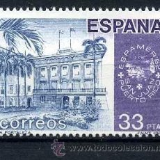 Sellos: SELLO DE 33 PESTAS DE 1982 - AMERICA ESPAÑA - Nº1. Lote 156776888