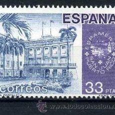 Sellos: SELLO DE 33 PESTAS DE 1982 - AMERICA ESPAÑA - Nº2. Lote 156776922