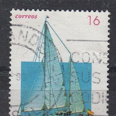 Sellos - España. 1994. Barcos de época. Edifil 3314 - 46723500