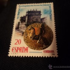 Sellos: 1988. SELLO DEL 750 ANIVERSARIO DE LA RECONQUISTA DEL REINO DE VALENCIA. 20 P. NUEVO. 2967. Lote 47736611