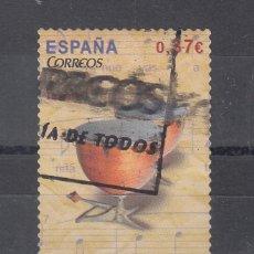 Sellos: ESPAÑA 4785 USADA, INSTRUMENTOS MUSICALES, TIMBALES, . Lote 47084994