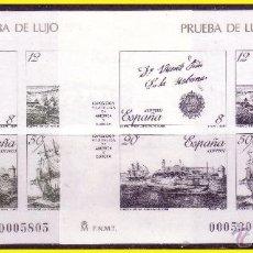 Sellos: 1987 PRUEBAS OFICIALES EXPAMER, EDIFIL Nº 12 Y 13 (*). Lote 47125455