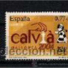 Sellos: AJEDREZ MALLORCA 2004. Lote 48820733