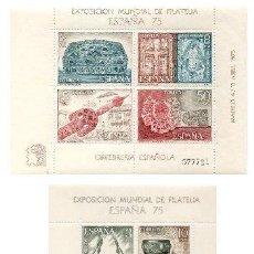 Sellos: AÑO 1975 (2252-2253) HB EXPOSICION MUNDIAL FILATELICA (NUEVO). Lote 47311507