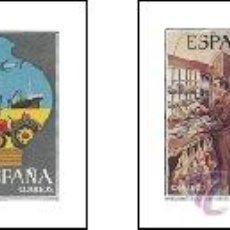 Sellos: AÑO 1976 (2329-2332) SERVICIO DE CORREOS (NUEVO). Lote 47327522