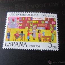 Sellos: 1979. AÑO INTERNACIONAL DEL NIÑO. EDIFIL 2519. Lote 47439789