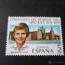 Sellos: 1979. CENTENARIO DEL HOSPITAL DEL NIÑO JESUS. EDIFIL 2548. Lote 47443579