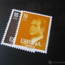 Sellos: 1980. S.M.DON JUAN CARLOS I. EDIFIL 2558/59. Lote 55387282