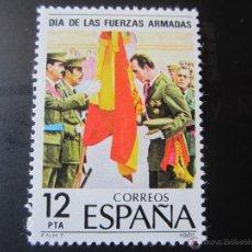 Sellos: 1981. DIA DE LAS FUERZAS ARMADAS. EDIFIL 2617. Lote 47456810