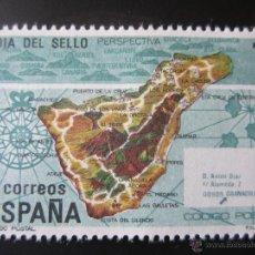 Sellos: 1982. DIA DEL SELLO. EDIFIL 2668. Lote 47458668