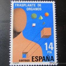 Sellos: 1982. TRANSPLANTE DE ÓRGANOS. EDIFIL 2669. Lote 47458713
