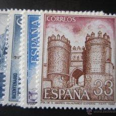 Sellos: 1982. PAISAJES Y MONUMENTOS. EDIFIL 2676/80. Lote 236506165