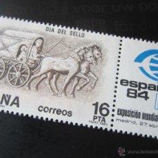 Sellos: 1983. DIA DEL SELLO. EDIFIL 2719. Lote 47461086