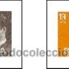 Sellos: AÑO 1980 (2558-2559) DON JUAN CARLOS I (NUEVO). Lote 47475342