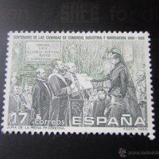 Sellos: 1986. I C.º CAMARAS DE COMERCIO INDUSTRIA Y NAVEGACION. EDIFIL 2845. Lote 245777335