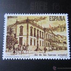 Sellos: 1986. DIA DE LAS FUERZAS ARMADAS. EDIFIL 2849. Lote 245777120