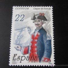 Sellos: 1986. II C.º DE LA MUERTE DE GASPAR DE PORTOLÁ. EDIFIL 2866. Lote 245778145