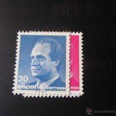 Sellos: 1987. SM DON JUAN CARLOS I. EDIFIL 2877/79. Lote 47476326
