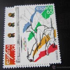 Sellos: 1987. NOMINACION DE BARCELONA COMO SEDE OLÍMPICA 1992. EDIFIL 2908/09. Lote 47477814