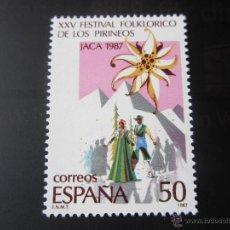 Sellos: 1987. XXV FESTIVAL FOLKLORICO DE LOS PIRINÉOS EN JACA. EDIFIL 2910. Lote 47477837