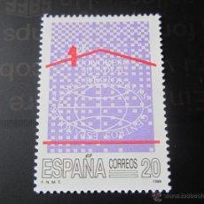 Sellos: 1988. I C.º MUNDIAL DE CASAS REGIONALES Y CENTROS ESPAÑOLES. EDIFIL 2959. Lote 245778915