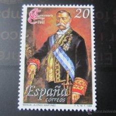 Sellos: 1988. I CENTENARIO DEL CODIGO CIVIL. EDIFIL 2968. Lote 245779205