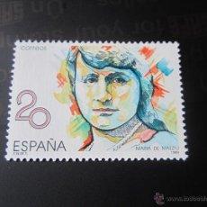 Sellos: 1989. MARIA DE MAEZTU. EDIFIL 2989. Lote 47493789