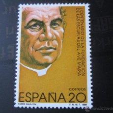Sellos: 1989. I C.º FUNDACION DE LAS ESCUELAS DEL AVE MARIA. EDIFIL 3028. Lote 47494842