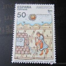 Sellos: 1989. AMERICA - UPAE. EDIFIL 3035. Lote 47494924