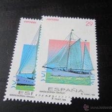 Sellos: 1994. BARCOS DE ËPOCA. EDIFIL 3314/15. Lote 245771420