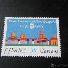 Sellos: 1995. IX C.º DEL FUERO DE LOGROÑO. EDIFIL 3338. Lote 245776505