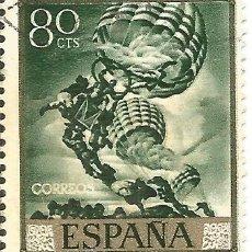 Sellos: ** S10 - SELLO ESPAÑA - AERONAUTAS - 80 CTS. Lote 47577551