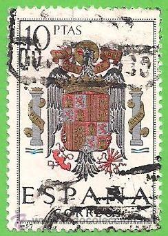 EDIFIL 1704. ESCUDOS DE LAS CAPITALES DE PROVINCIAS ESPAÑOLAS - ''ESPAÑA'' (1966). (Sellos - España - Juan Carlos I - Desde 1.975 a 1.985 - Usados)