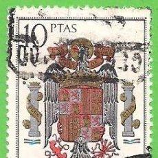 Sellos: EDIFIL 1704. ESCUDOS DE LAS CAPITALES DE PROVINCIAS ESPAÑOLAS - ''ESPAÑA'' (1966).. Lote 47622079
