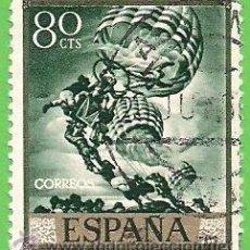 Sellos: EDIFIL 1713. JOSÉ Mª SERT - ''LOS ARGONAUTAS''. (1966).. Lote 47622224