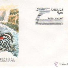 Sellos: AMÉRICA-UPAE. EL MEDIO NATURAL QUE VIERON LOS DESCUBRIDORES . 1990. Lote 47662178