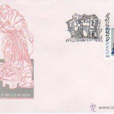 Sellos: NAVIDAD . 1992. Lote 47664132