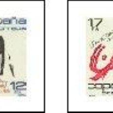 Sellos: AÑO 1985 (2806-2809) PERSONAJES (NUEVO). Lote 47681184